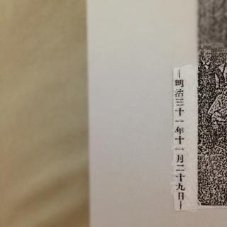 2012-09-05 03.22.50.jpg