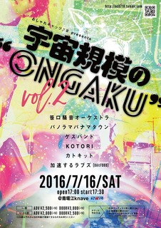 20160716osaka.JPG