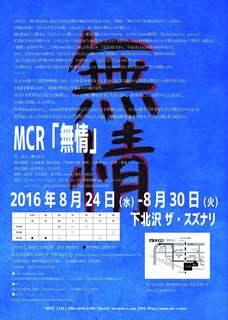 MCR_ura.JPG